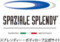 SPAZIALE SPLENDY ミラノから上陸した「スプレンディー・ボディローブ」公式サイト