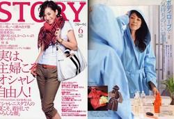 STORY  2009年6月号