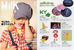 MilK 日本版  2008年7月