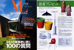 Modern Living 2009年5月号