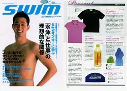 SWIM 2009年6月号